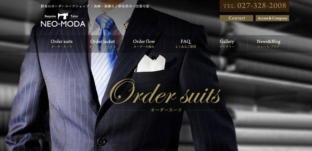 群馬県のオーダースーツ店NEO-MODA(高崎)