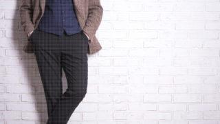 スーツのタックの種類!ワンタック・ツータックはおじさん認定!?