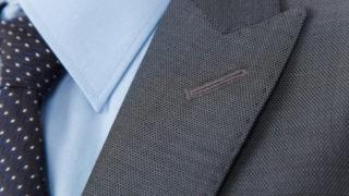 スーツの襟(ラペル)の種類